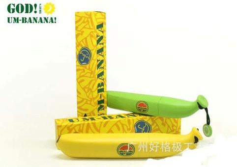 Зонт-банан на Алиэкспресс