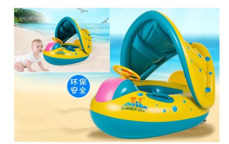 Летняя лодочка для ребёнка на Аликспресс