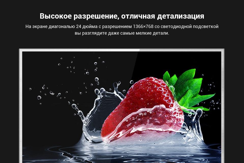 "Телевизор LED 24"" Supra STV-LC24LT0011W купить на Алиэкспресс"
