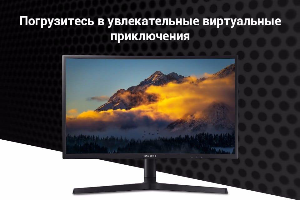 Мощный изогнутый монитор Samsung C24FG73FQIXCI