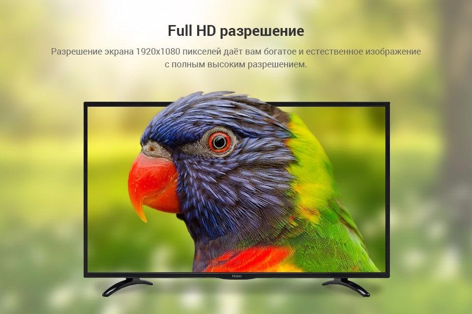"Телевизор LED 40"" Haier LE40U5000TF купить на Алиэкспресс"