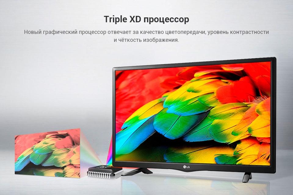 "Телевизор LED 28"" LG 28LH451U купить на Алиэкспресс"