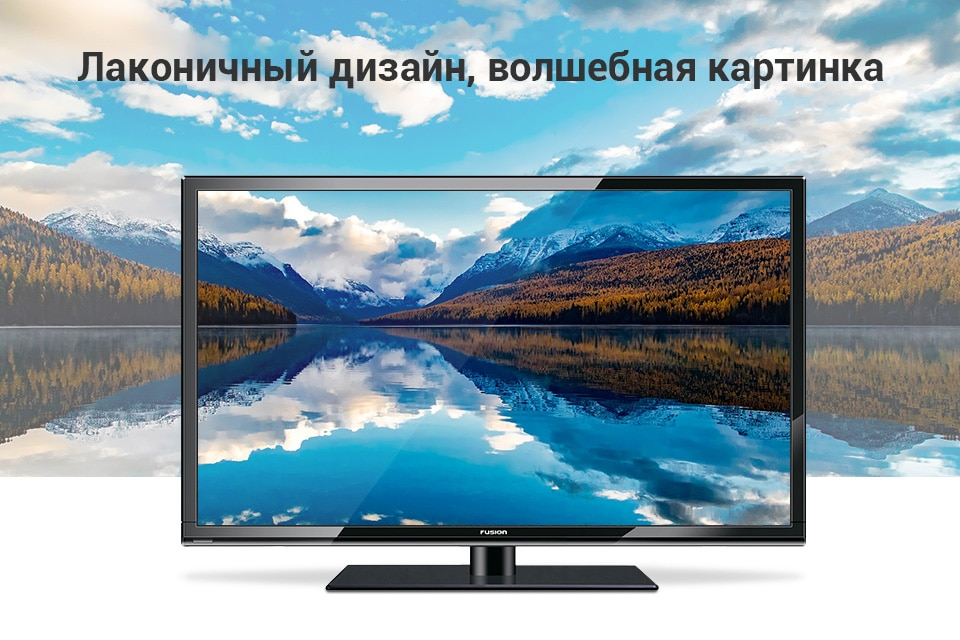 "Телевизор LED 22"" Fusion FLTV-22C100T купить на Алиэкспресс"