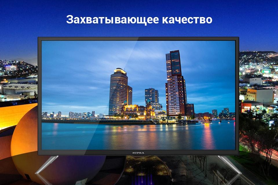 "Телевизор LED 32"" Supra STV-LC32LT0030W купить на Алиэкспресс"