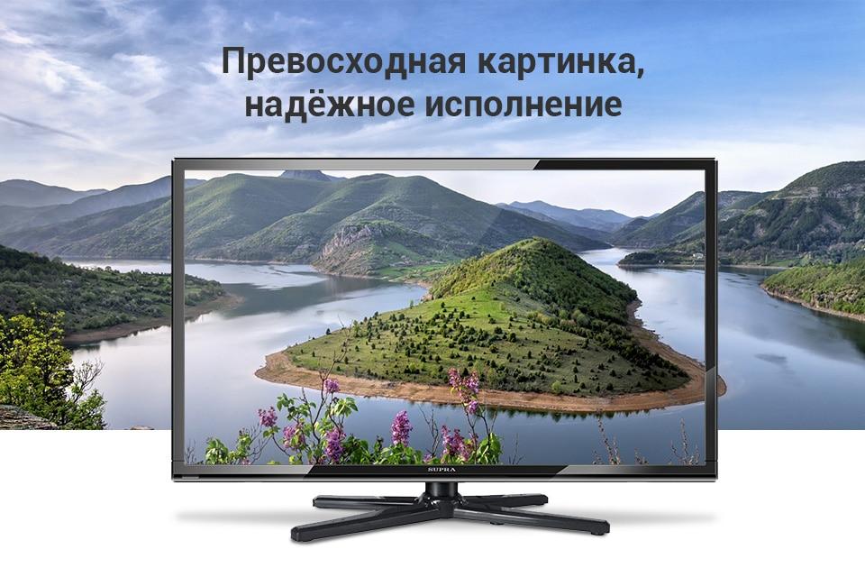 "Телевизор LED 24"" Supra STV-LC24LT0020F купить на Алиэкспресс"