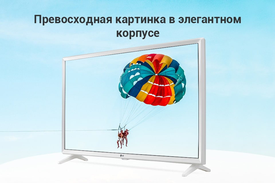"""Телевизор LED 32"""" LG 32LJ519U купить на Алиэкспресс"""