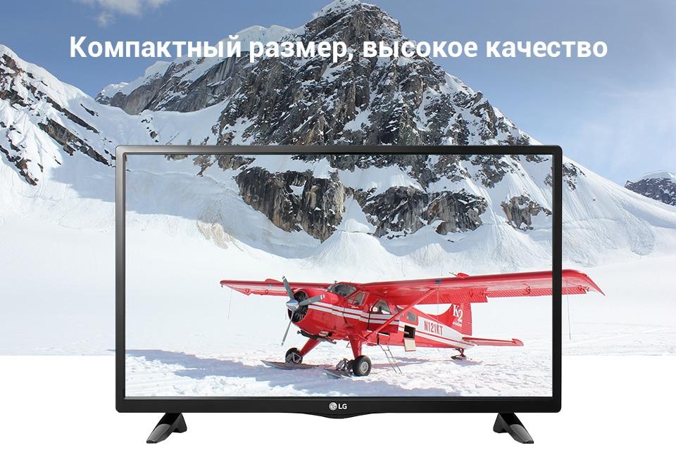 "Телевизор LED 22"" LG 22LH450V купить на Алиэкспресс"