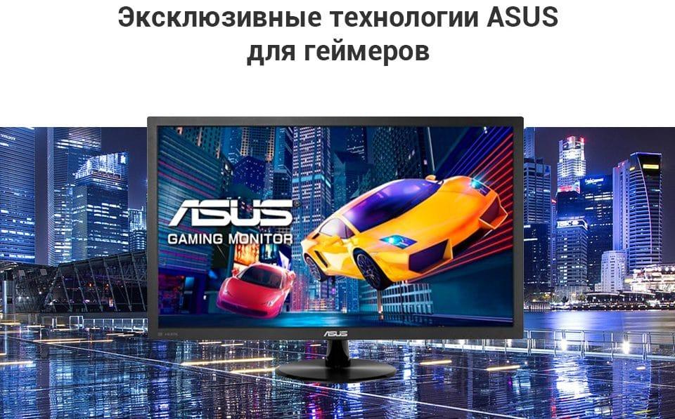 Монитор для геймеров Asus VP247QG