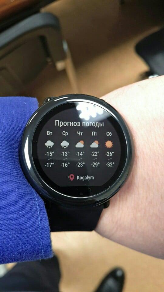 Крутые умные часы Xiaomi Huami Watch AMAZFIT купить на Алиэкспресс