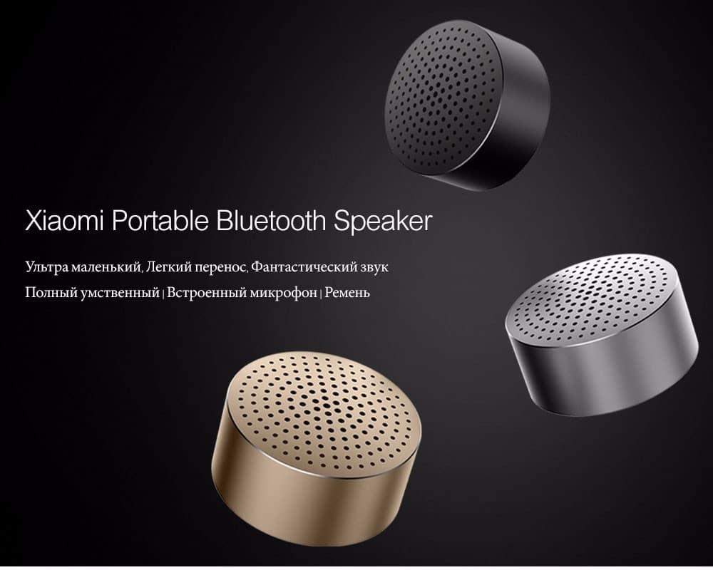 Портативная колонка Xiaomi MiBluetooth Speaker купить на Алиэкспресс