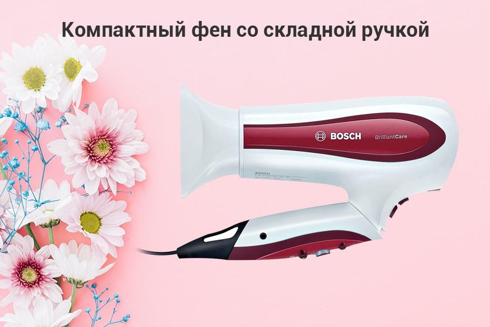 Компактный фен Bosch PHD5781 с холодным воздухом купить на Алиэкспресс