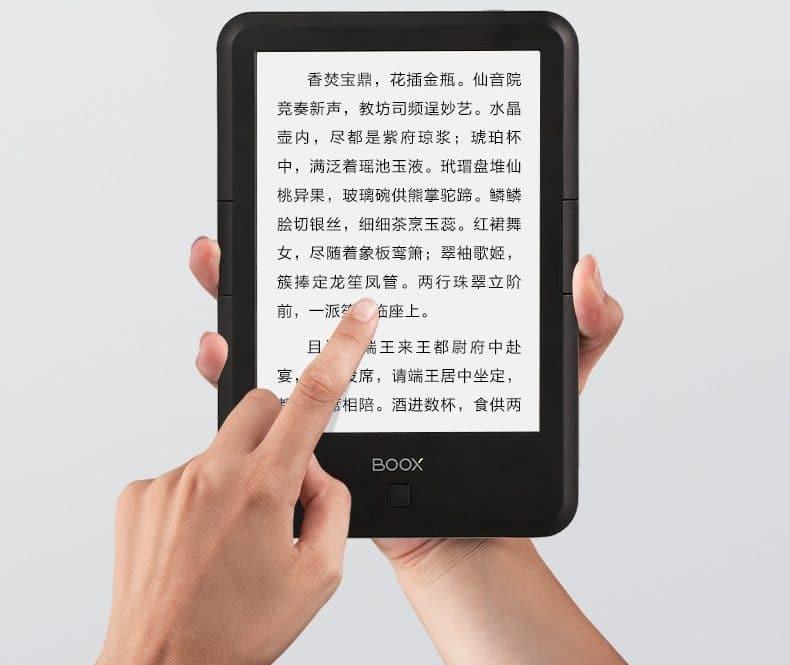 Электронная книга с аудио воспроизведением BOOX купить на Алиэкспресс