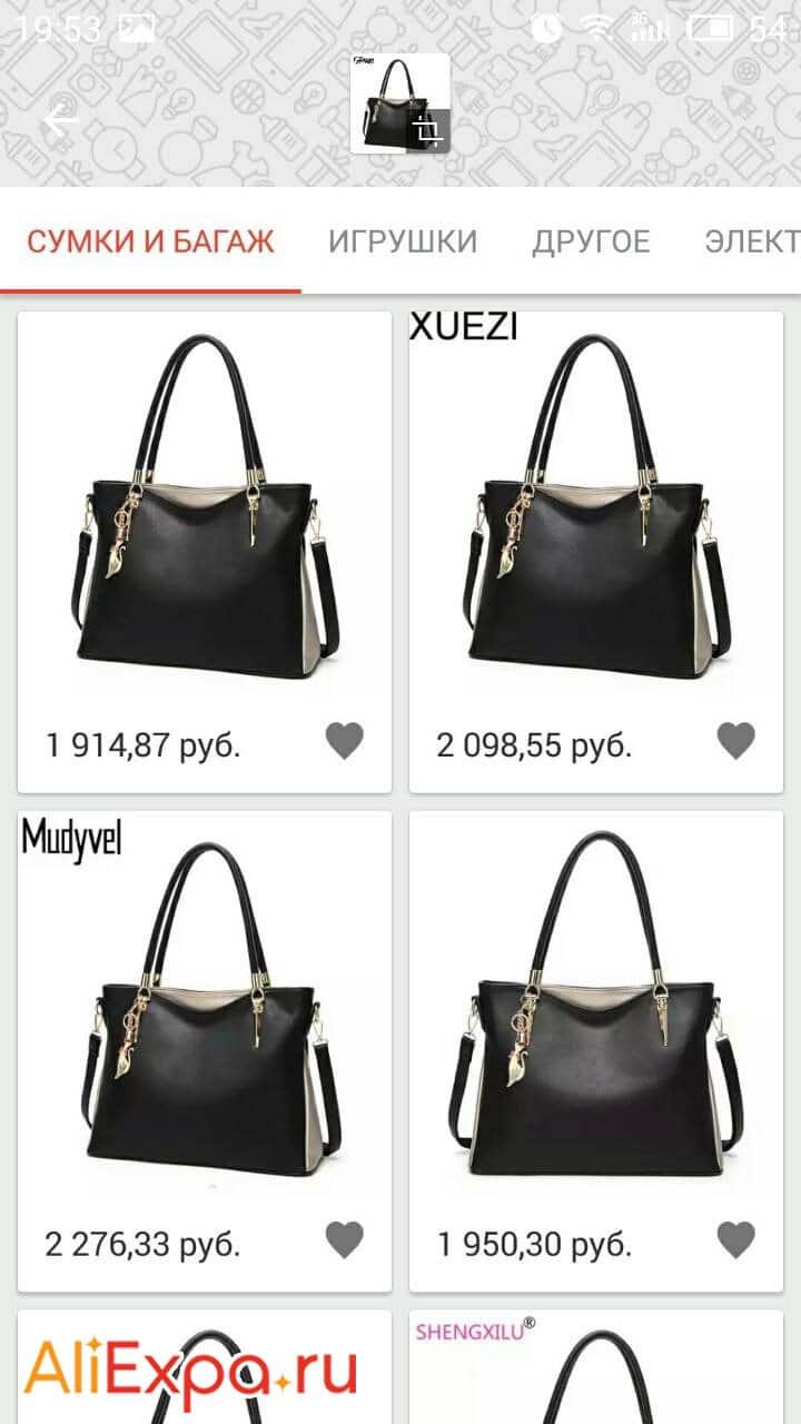 Поиск товара по фото на Алиэкспресс через мобильное приложение