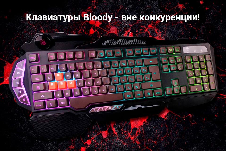 Игровая клавиатура A4tech купить на Алиэкспресс