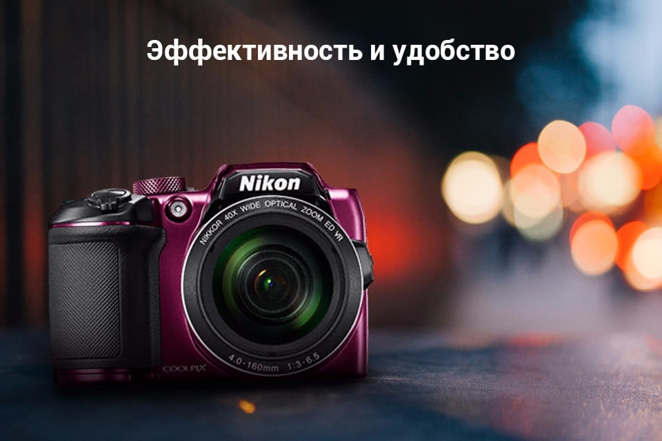 Фотоаппарат Nikon с 40-кратным зумом купить на Алиэкспресс