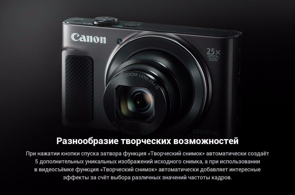 Цифровой фотоаппарат Canon Powershot SX620 купить на Алиэкспресс