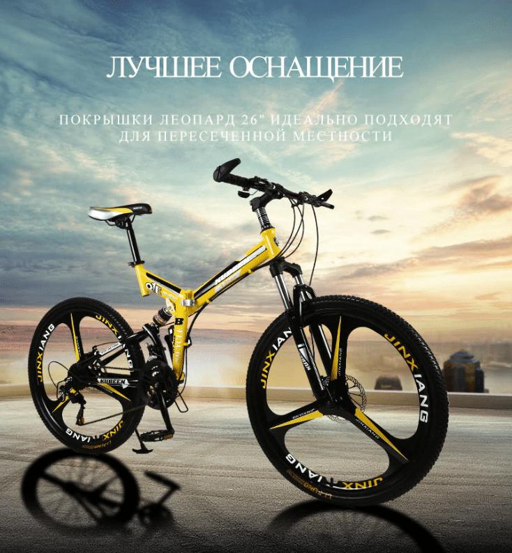 Горный велосипед -двухподвес KUBEEN купить на Алиэкспресс
