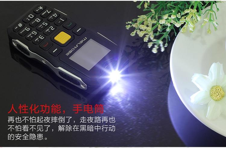 Маленький кнопочный телефон купить на Алиэкспресс