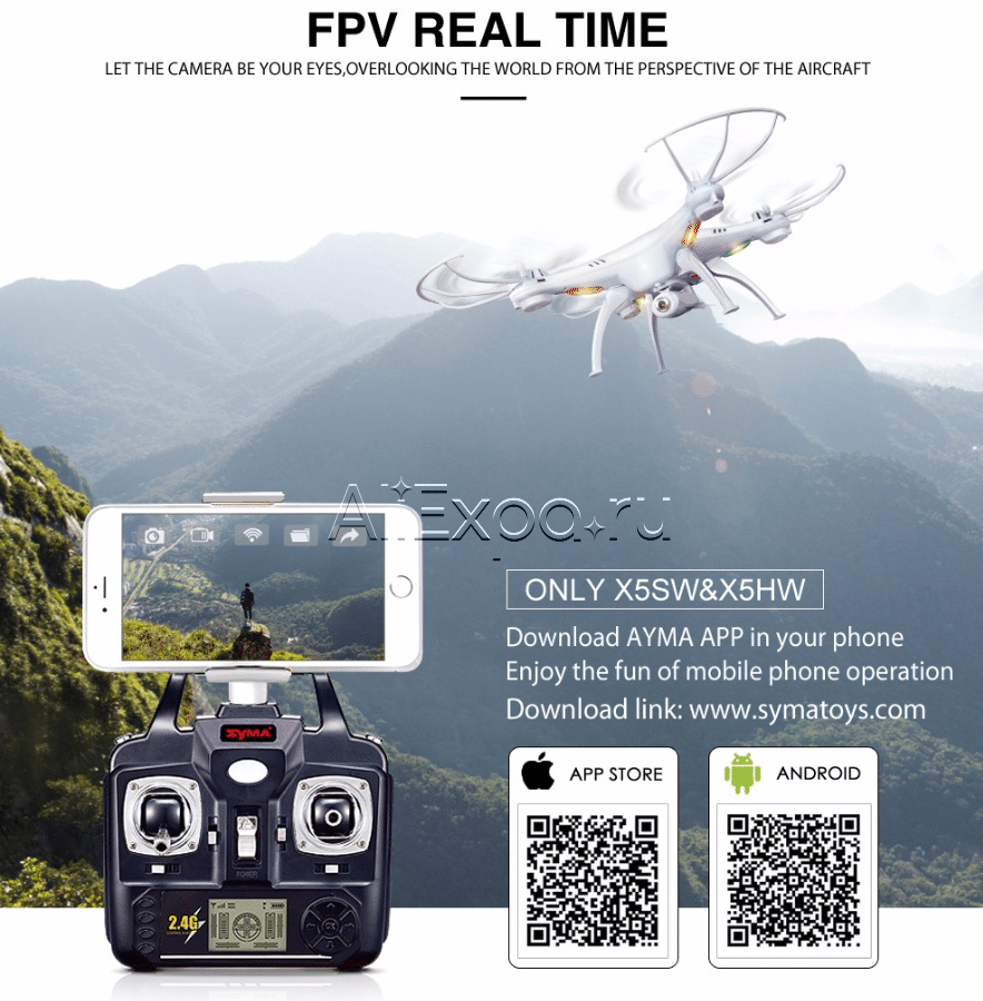Квадрокоптер SYMAX5SW купить на Алиэкспресс