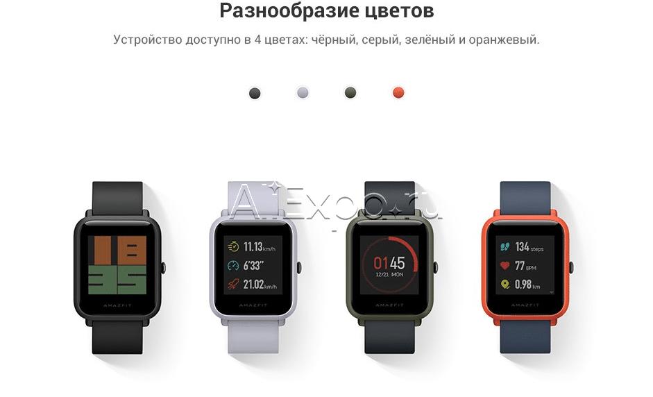 Смарт-часыXiaomi Amazfit купить на Алиэкспресс