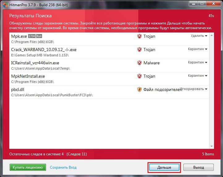Достаточно ли поменять пароль, если аккаунт взломали | Как поменять пароль на Алиэкспресс