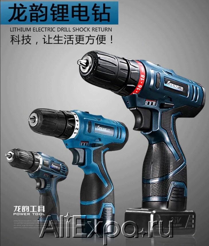 Аккумуляторная дрель-шуруповерт Longyun с разными батареями на выбор купить на Алиэкспресс