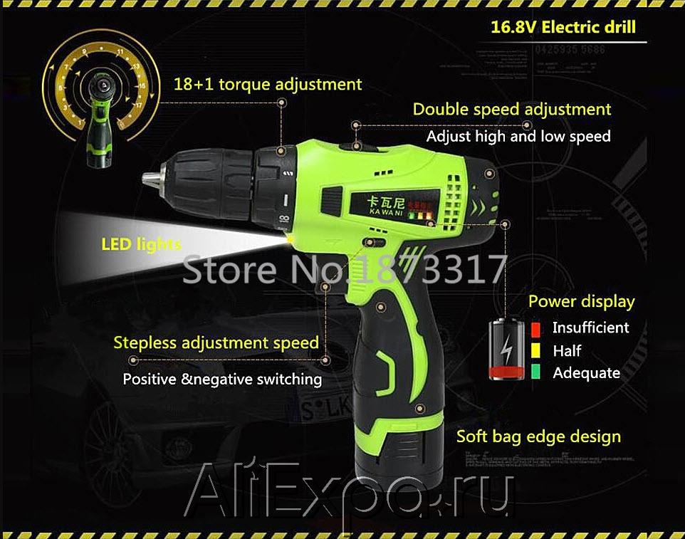 Беспроводная дрель с подсветкойKawani купить на Алиэкспресс
