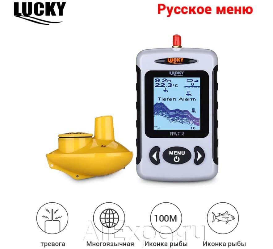 Беспроводной эхолот LUCKYFFW718 купить на Алиэкспресс