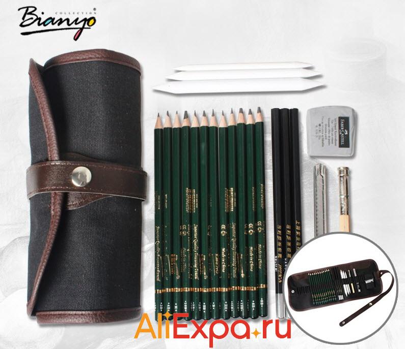 Набор профессиональных карандашей Bianyo | Подарки на 23 февраля коллегам с Алиэкспресс