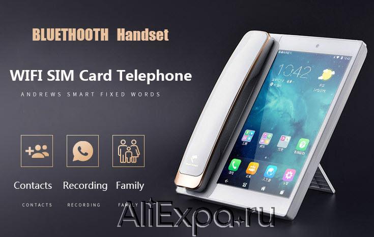 Стационарный телефон с функциями смартфонаBeamio купить на Алиэкспресс