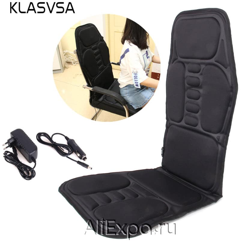 Накидка-массажер на сиденье автомобиля KLASVSA купить на Алиэкспресс