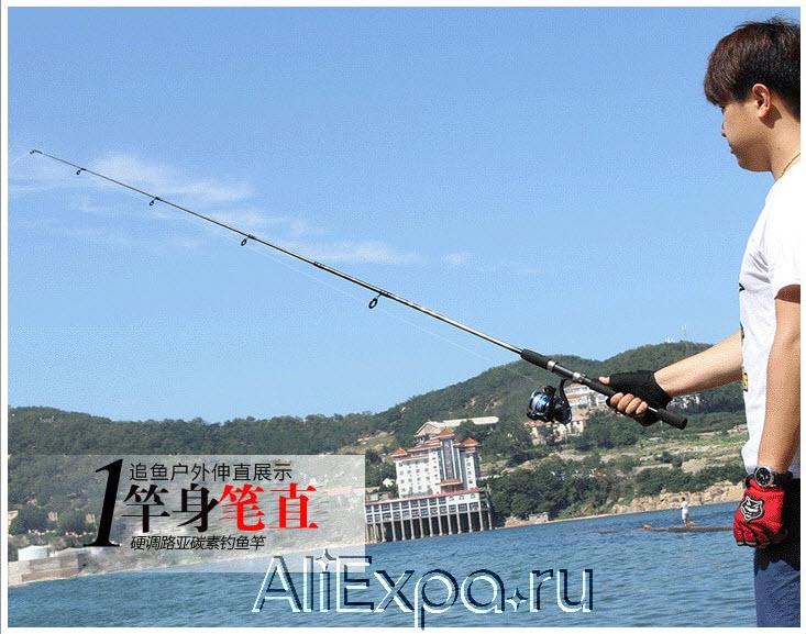 Карбоновый спиннинг Yumoshi для рыбалки купить на Алиэкспресс