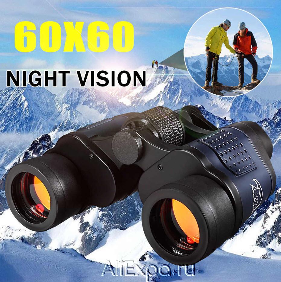 Бинокль с ночным видением 60x60SGODDE купить на Алиэкспресс