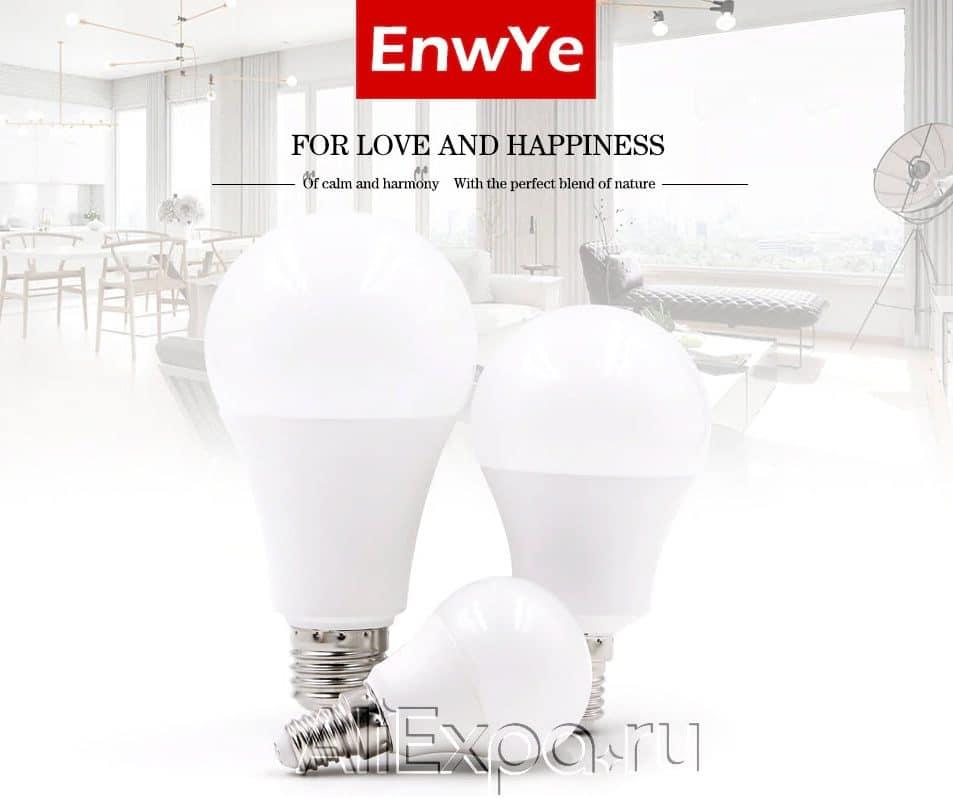 Светодиодная лампа-шар EnwYe купить на Алиэкспресс