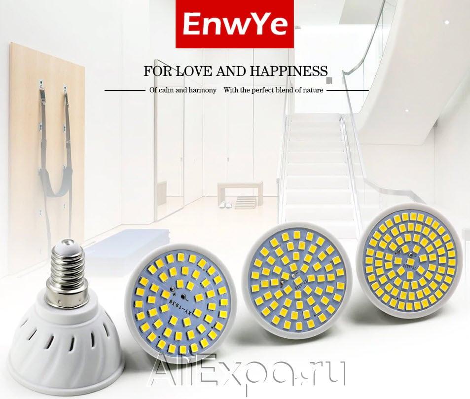 Светодиодная точечная лампа EnwYe купить на Алиэкспресс