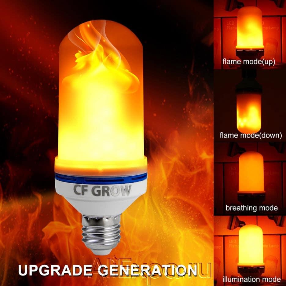 Светодиодная лампа c эффектом пламениCF Grow купить на Алиэкспресс