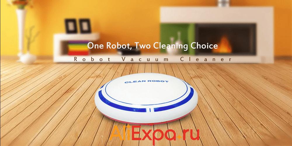 Недорогой мини робот-пылесос Finether купить на Алиэкспресс