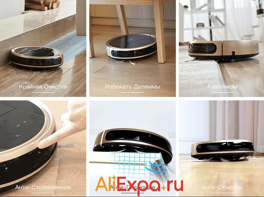 Робот-пылесос Proscenic 790T с дистанционным управлением купить на Алиэкспресс