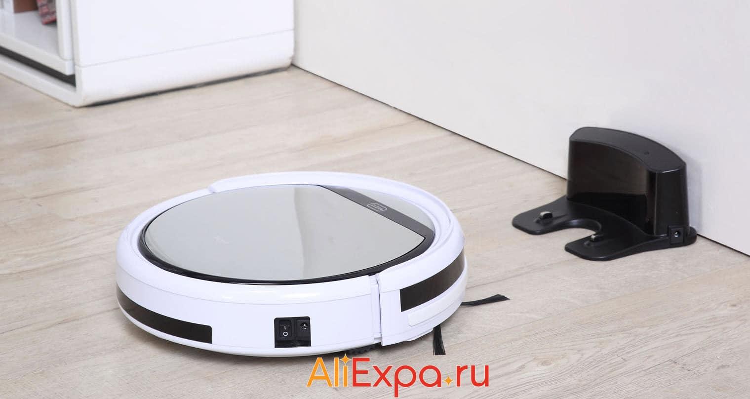 Робот-пылесос ILIFE V50 для сухой уборки | Товары для уборки дома