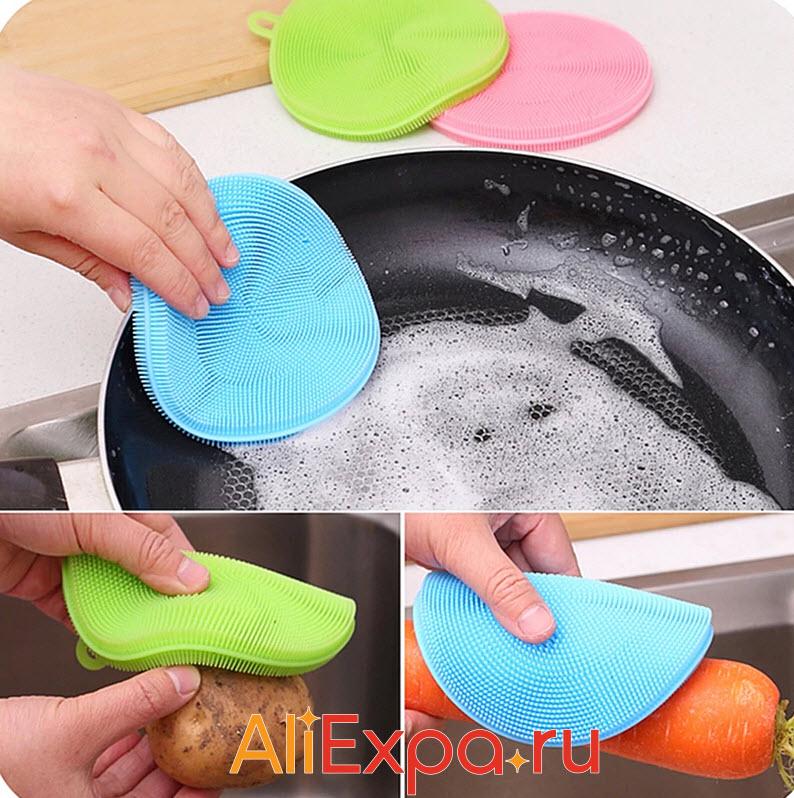 Силиконовая губка для мытья посуды | Товары для уборки дома