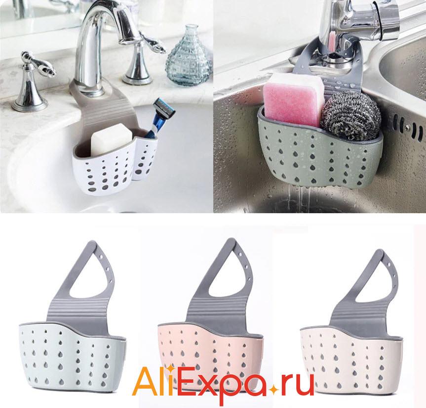Держатель для губки или мыла в раковину | Товары для кухни