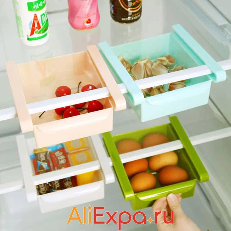 Ящики для хранения в холодильнике | Товары для кухни