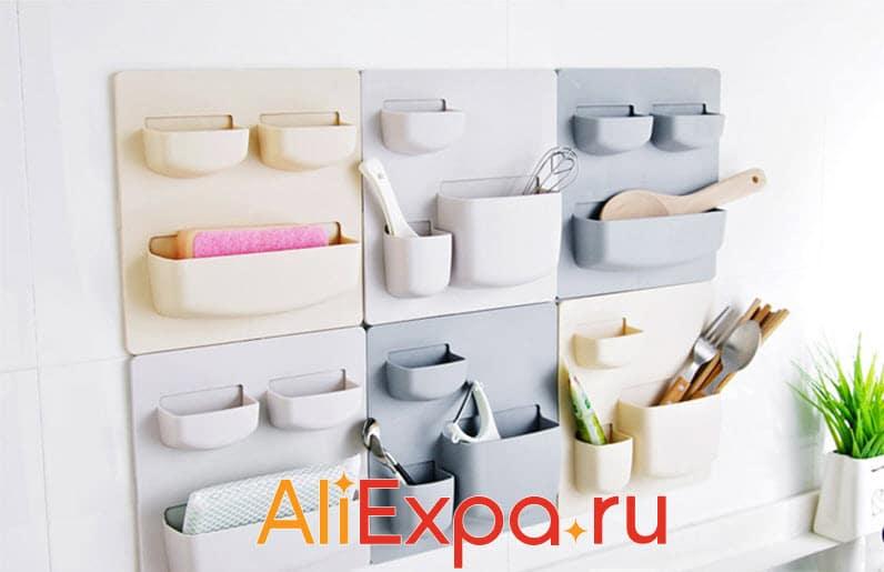 Кухонный настенный органайзер | Товары для кухни
