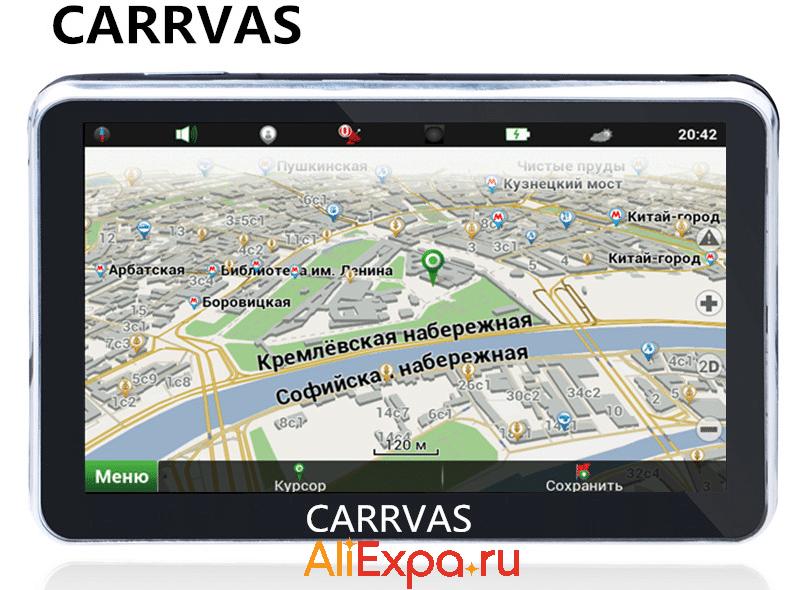 Автопланшет VODOOL с 3D навигацией купить на Алиэкспресс