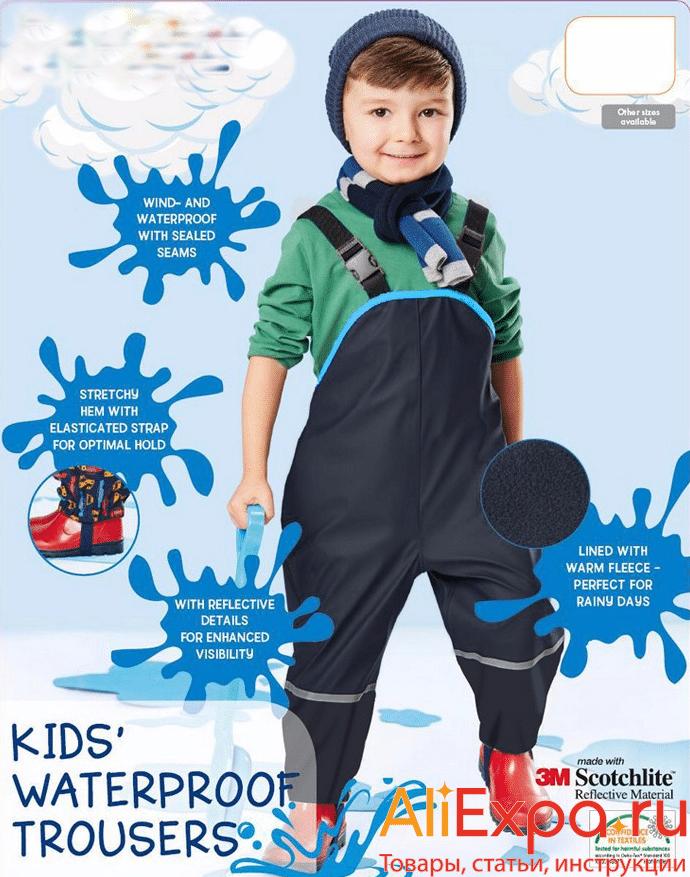 Детский непромокаемый комбинезон Kids Tales купить на Алиэкспресс