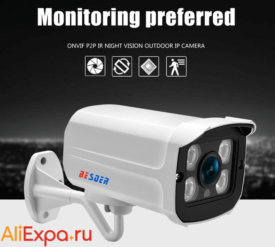 Наружная IP камера для видеонаблюдения через интернет BESDER купить на Алиэкспресс