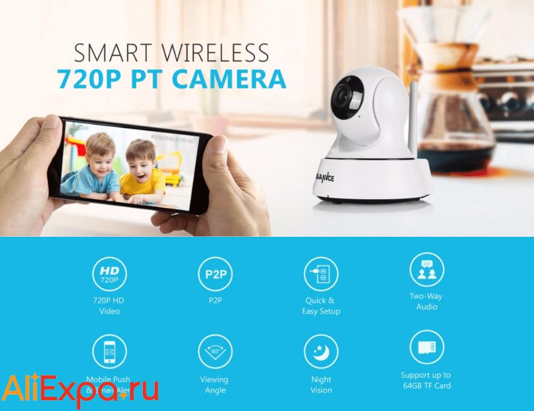 Беспроводная P2P Wifi камера видеонаблюдения SANNCE купить на Алиэкспресс