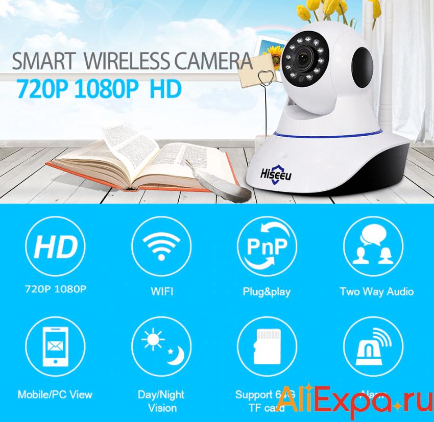 Беспроводная камера видеонаблюдения для дома с заисью Hiseeu купить на Алиэкспресс