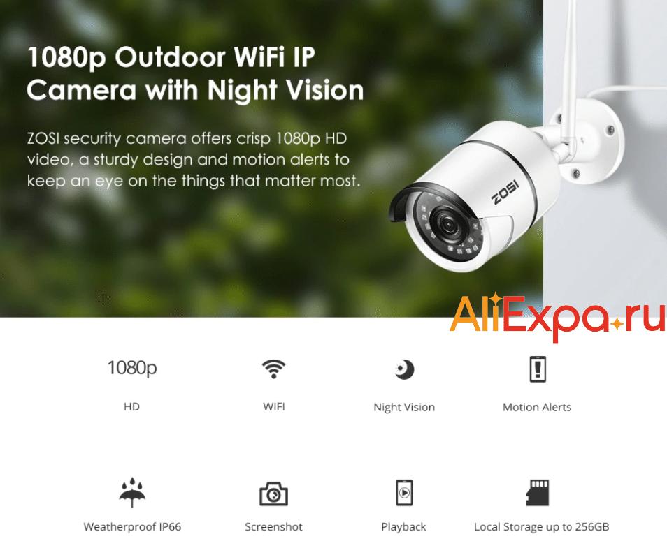 WiFi камера видеонаблюдения для улицы с записью Zosi купить на Алиэкспресс