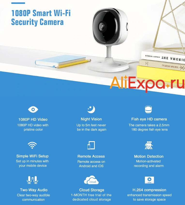 WiFi камера видеонаблюдения для дома с удаленным доступом SANNCE купить на Алиэкспресс